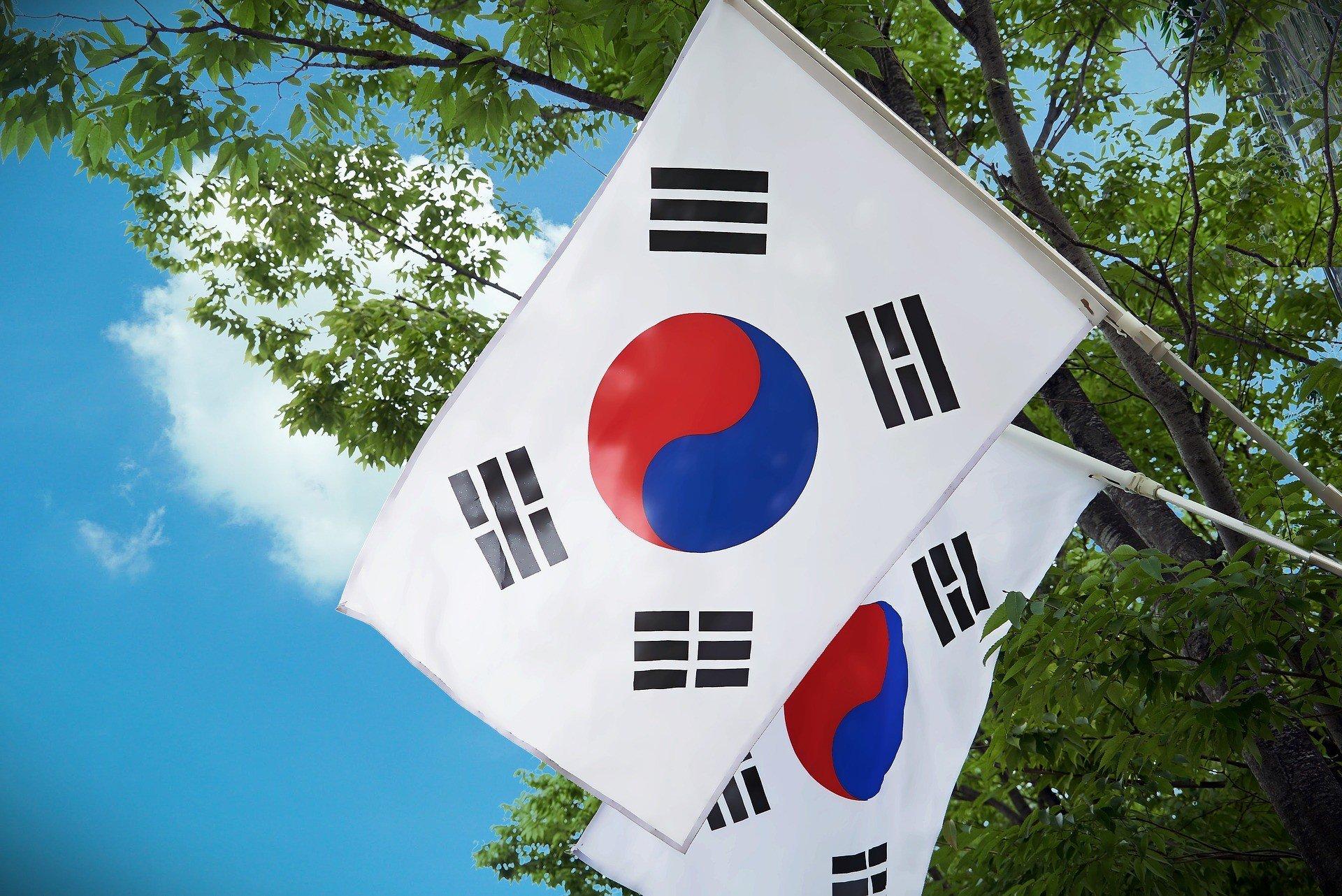 Южная Корея призывает к саммиту США-КНДР