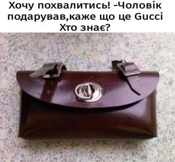 https://kurs.com.ua/uploads/monthly_2020_10/2EE2CA9B-82BA-47C1-815F-7F0918667DA2.jpeg.17a41a27fe42a480172925d577c06bfe.jpeg