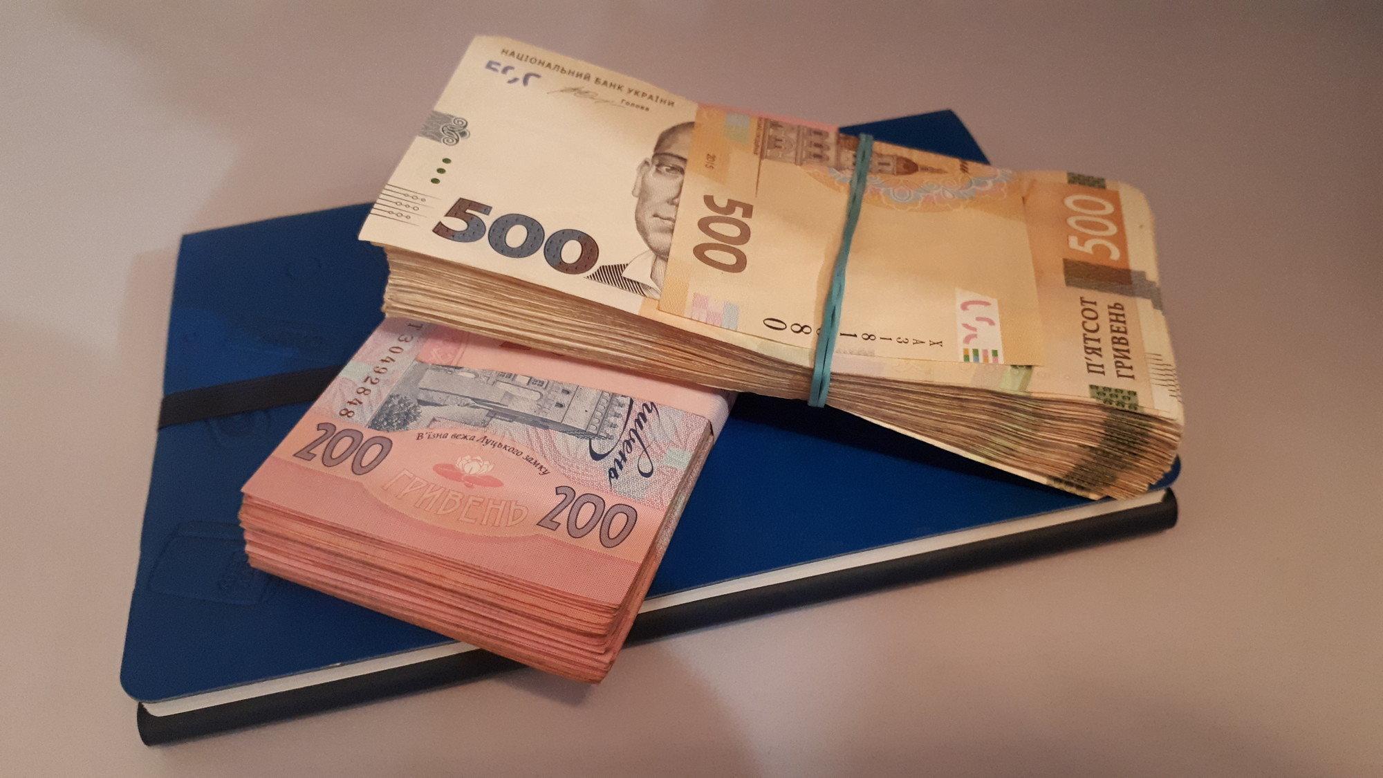 В Украине закрываются четыре кредитных союза