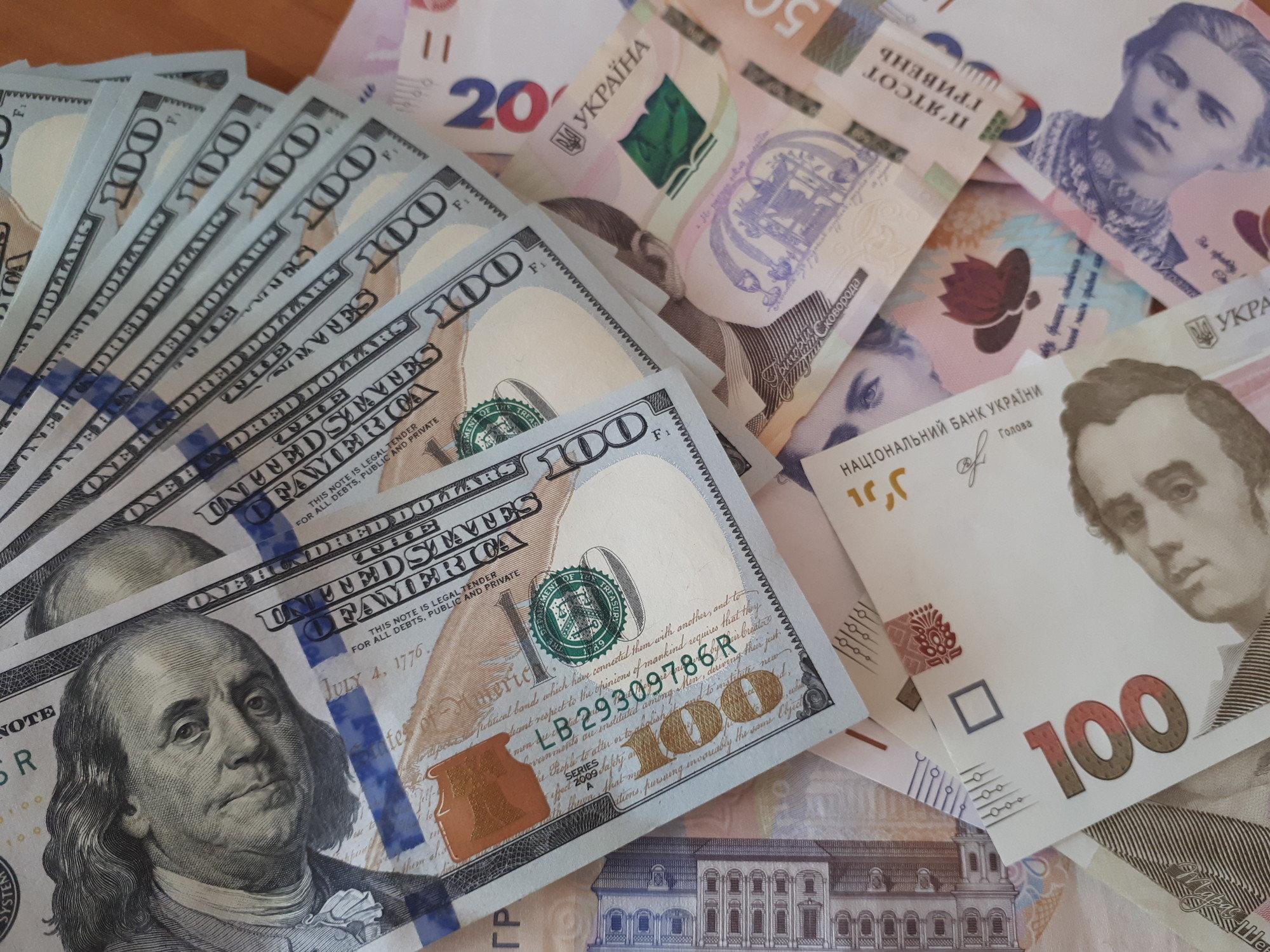Снижение курса доллара ускорилось