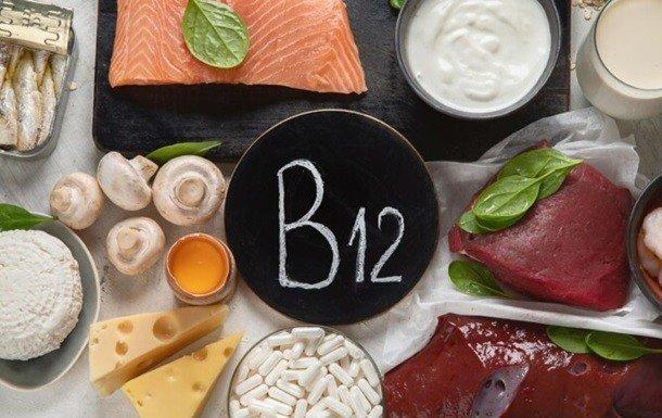 Дефицит витамина В12: признаки и влияние