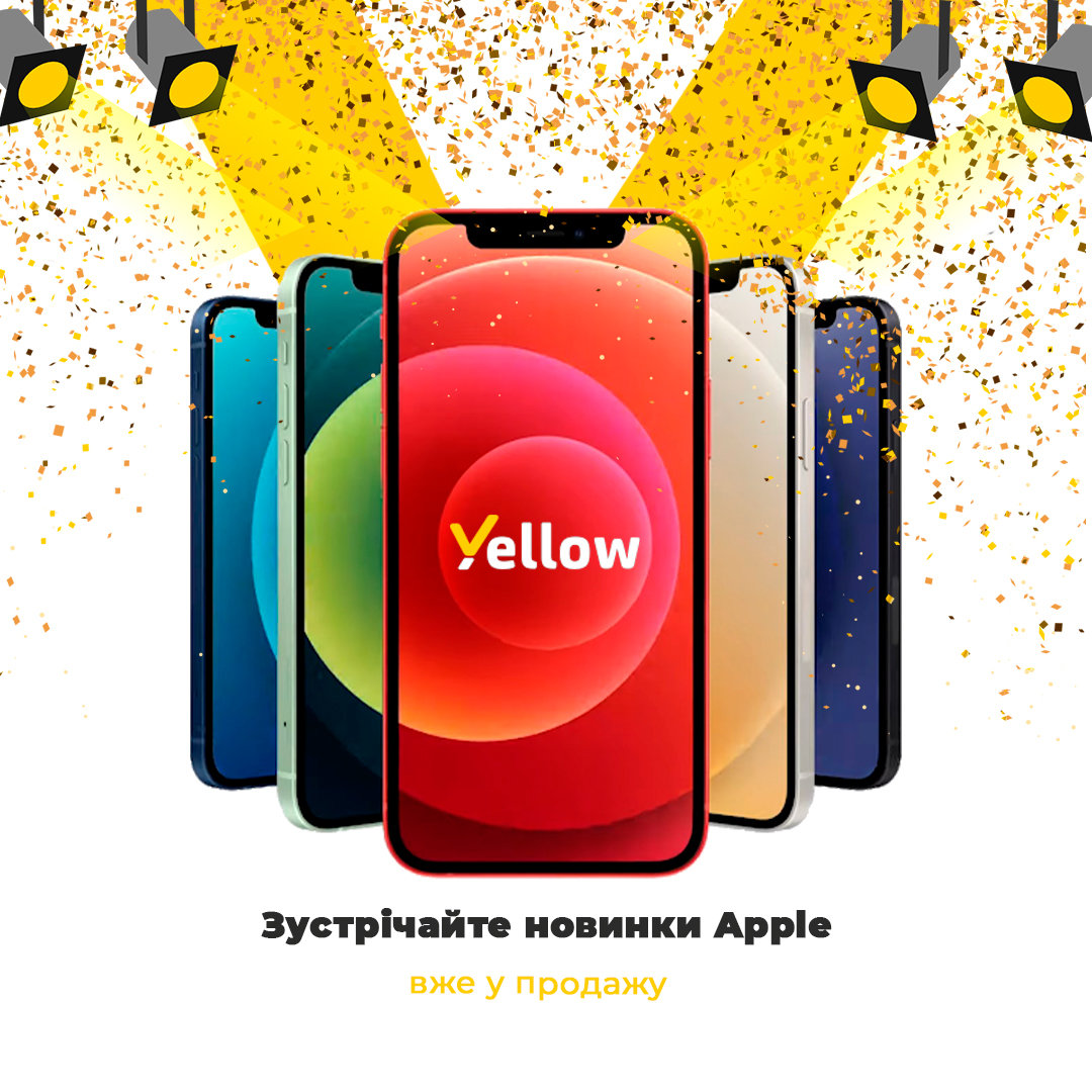 Iphone 12 1080.jpg