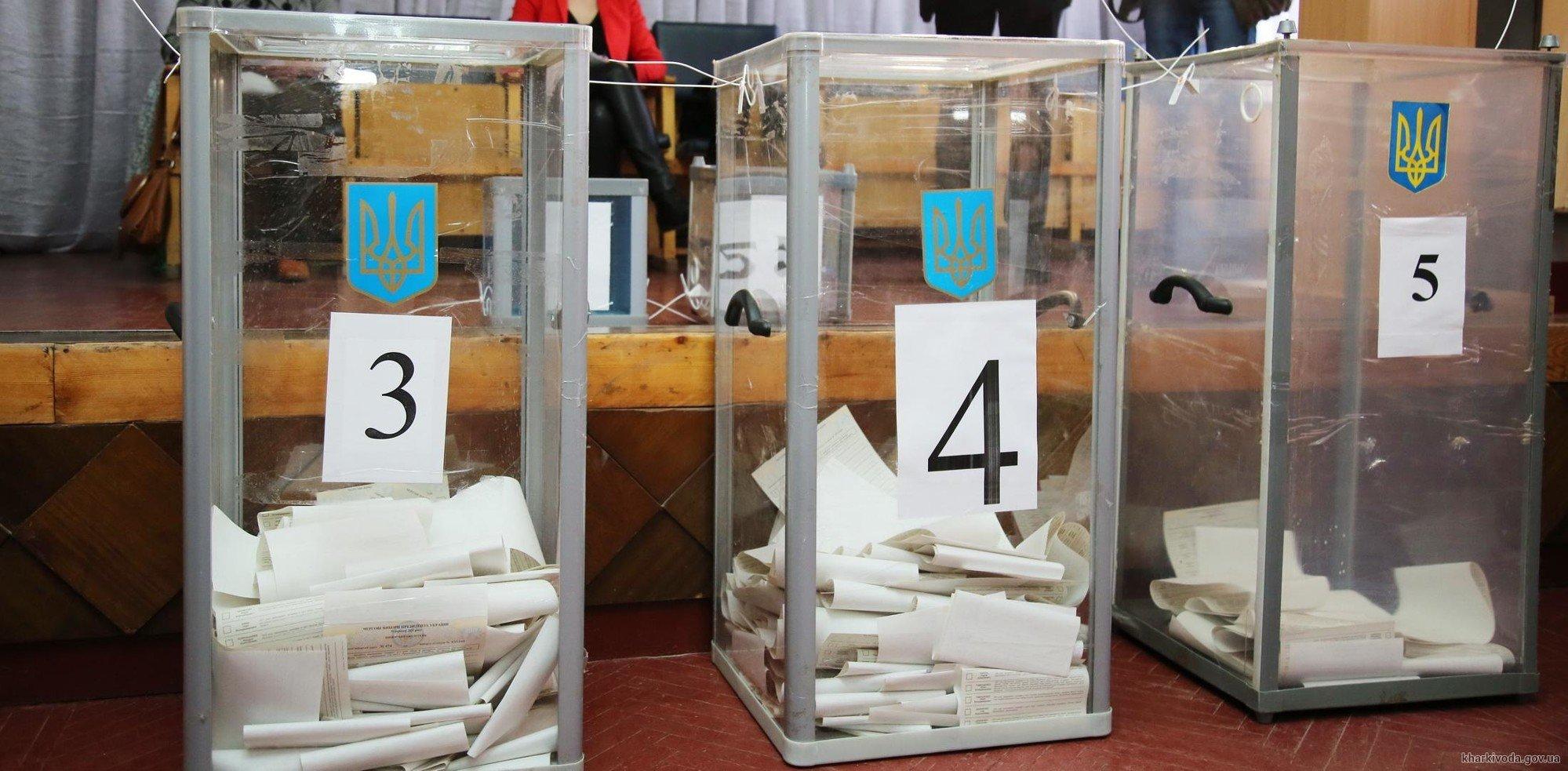 Результаты второго тура выборов мэров (обновляется)