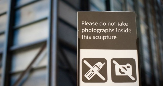 Где категорически запрещено делать фото туристам