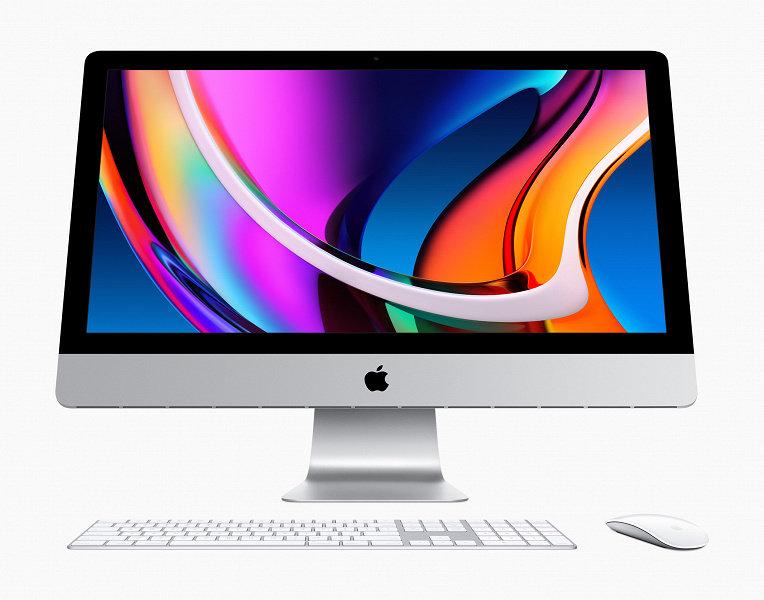 Appleimacmagickeyboardnummagicmouse2macoswallpaper08042020.jpg