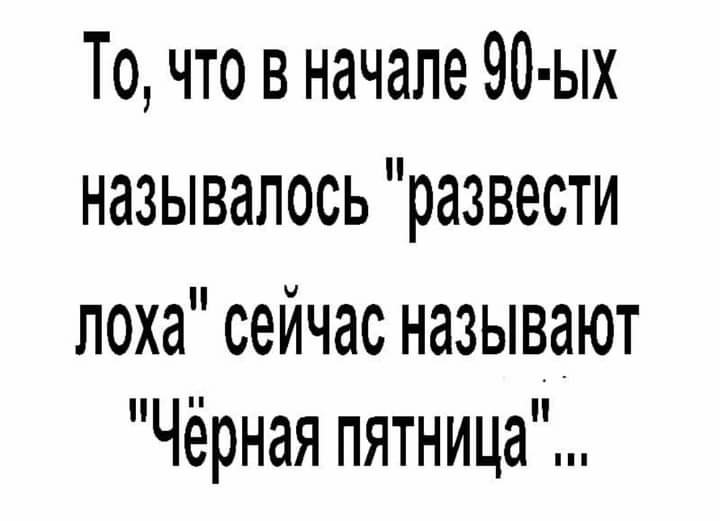 FB_IMG_1606589014358.jpg