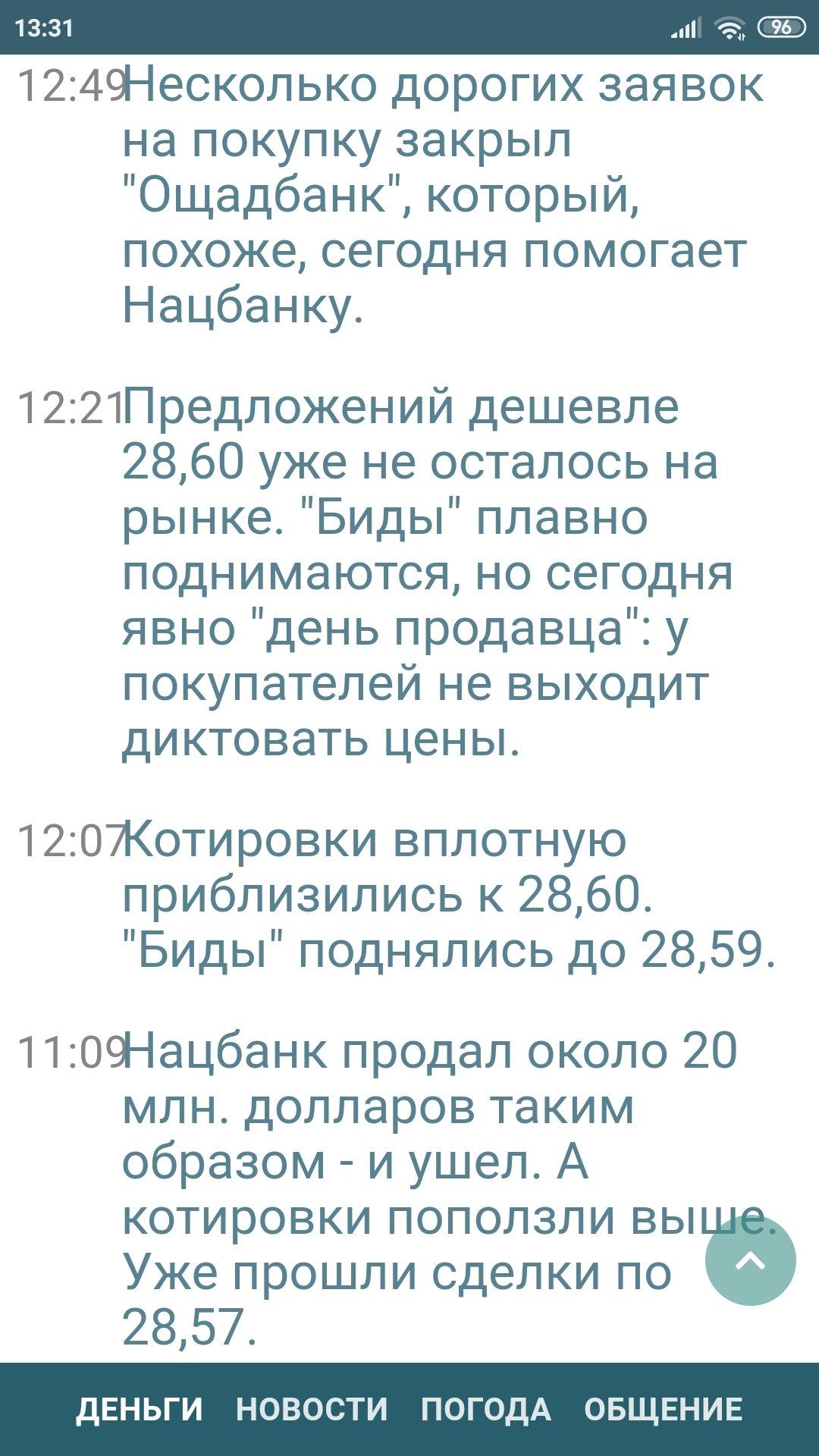 Screenshot_2020-11-02-13-31-03-803_com.android.chrome.jpg