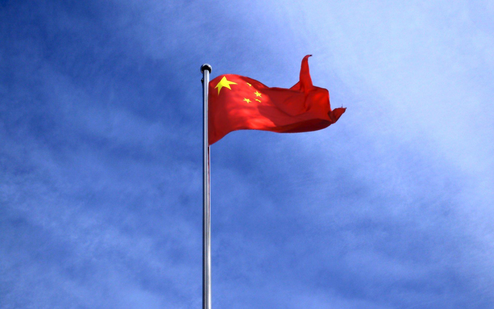 Китай использовал микроволновое оружие