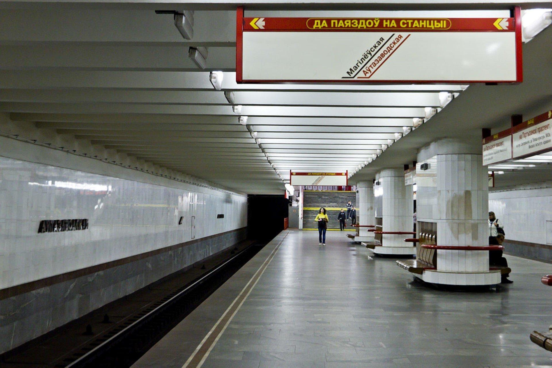Из-за пенсионеров в Минске закрыли станцию метро