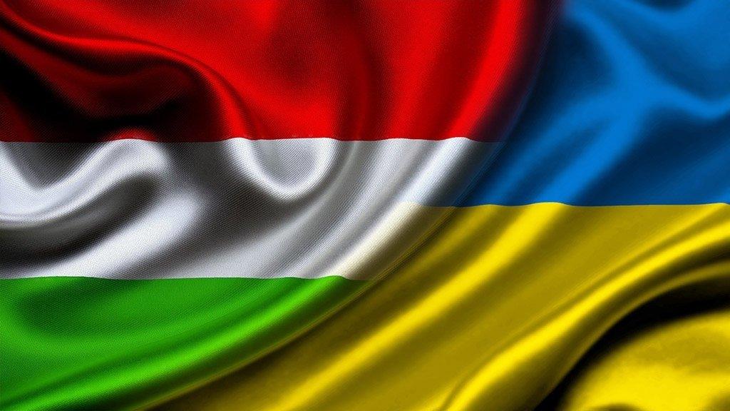 Отношения между Украиной и Венгрией вновь обостряются