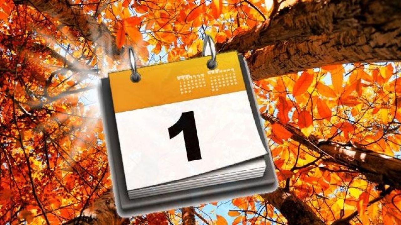 Какой праздник и день ангела 1 ноября