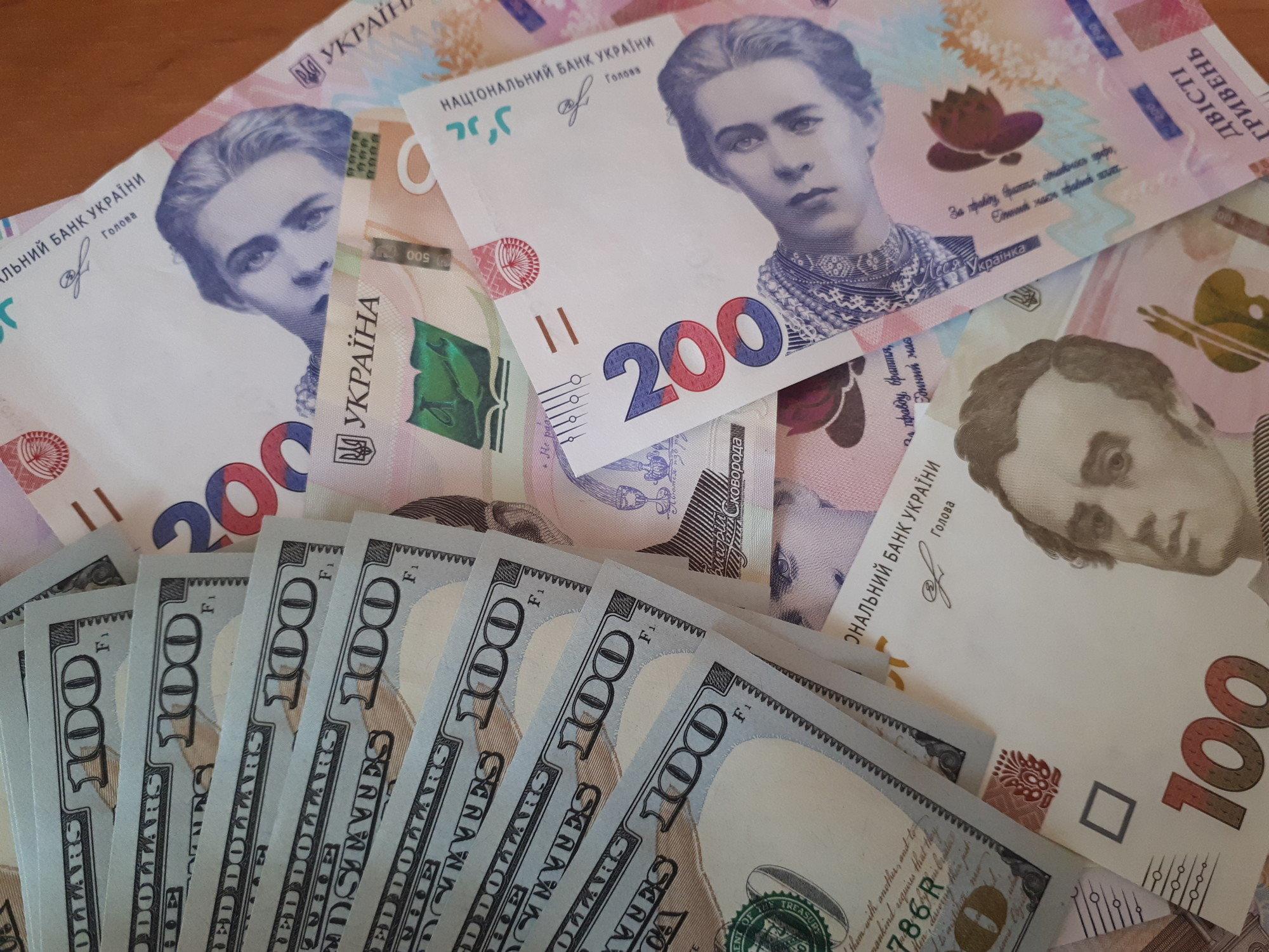 Украина последний раз заплатила МВФ в 2020 году