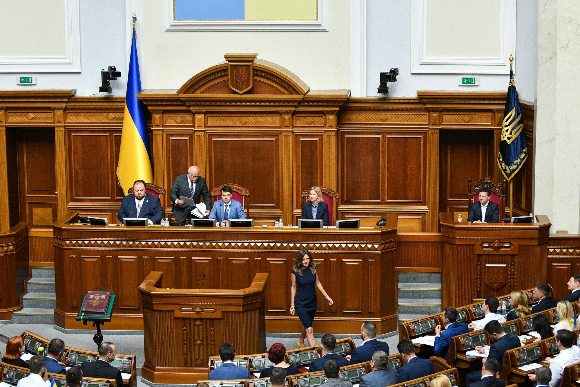 Верховная Рада вступилась за Гетманцева