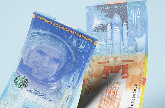 НБУ выпустил банкноту с изображением космического шаттла