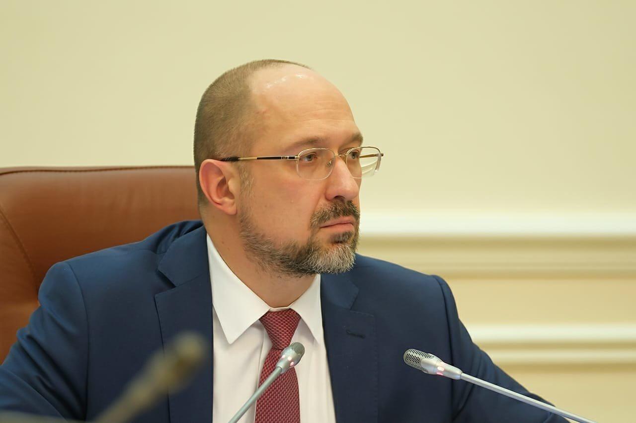 """Шмыгаль пригрозил украинцам """"итальянским сценарием"""""""