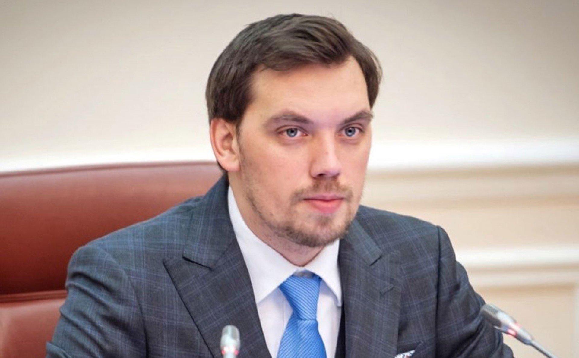 Украине не удастся получить транш МВФ, — Гончарук