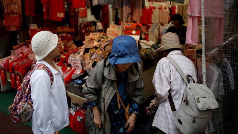 Пожилые японки начинают все чаще воровать, - SCMP
