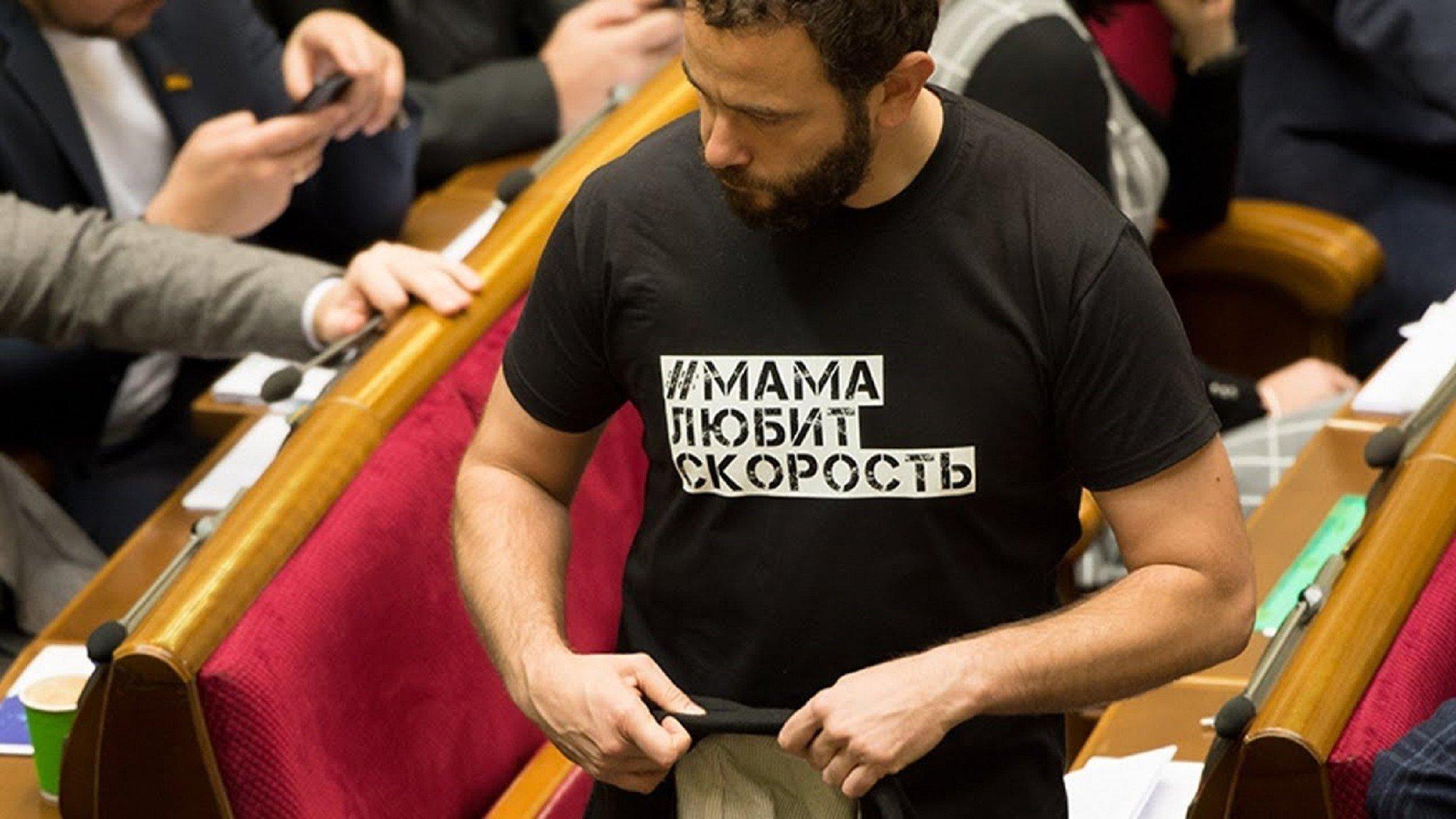 """""""Отряд Коломойского"""" в Раде качает ситуацию """"изнутри"""""""