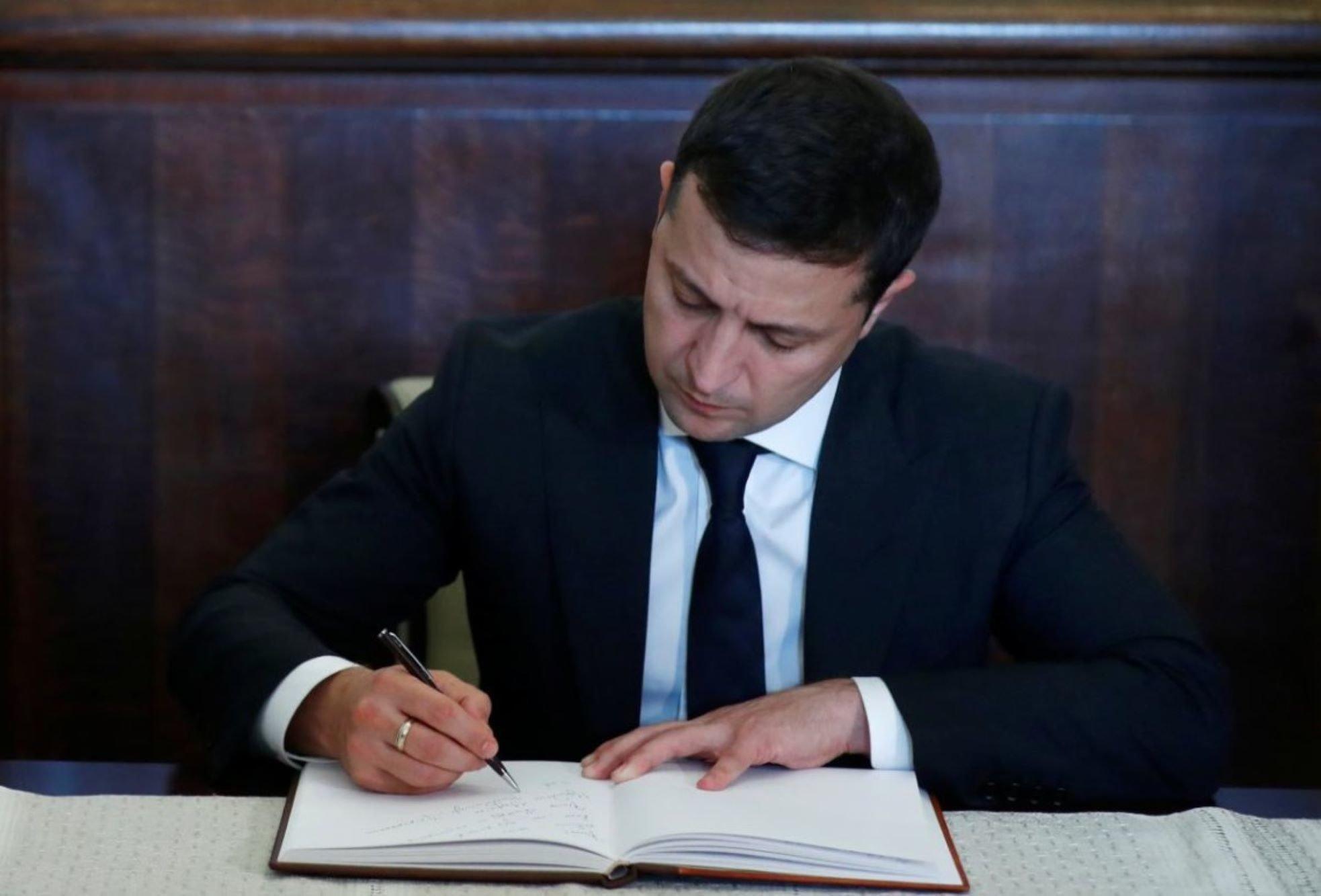 Украина вышла из антимонопольного Договора СНГ