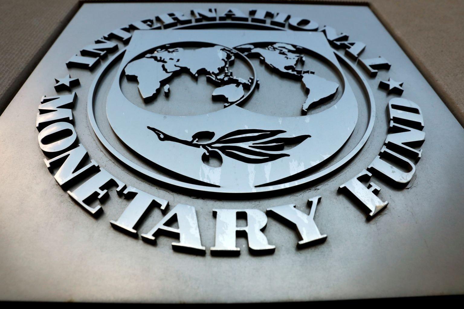 МВФ відмовив Україні у надзвичайній фіндопомозі