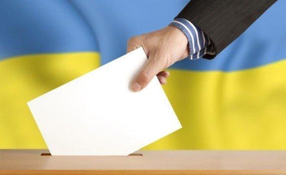 ЦИК назначила довыборы в Раду в Ивано-Франковской области