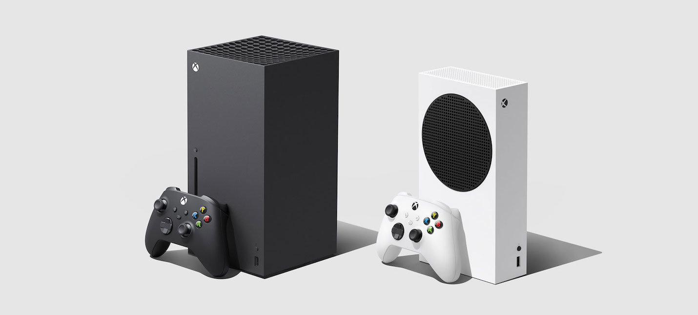 Стартовали продажи Xbox Series X и Xbox Series S