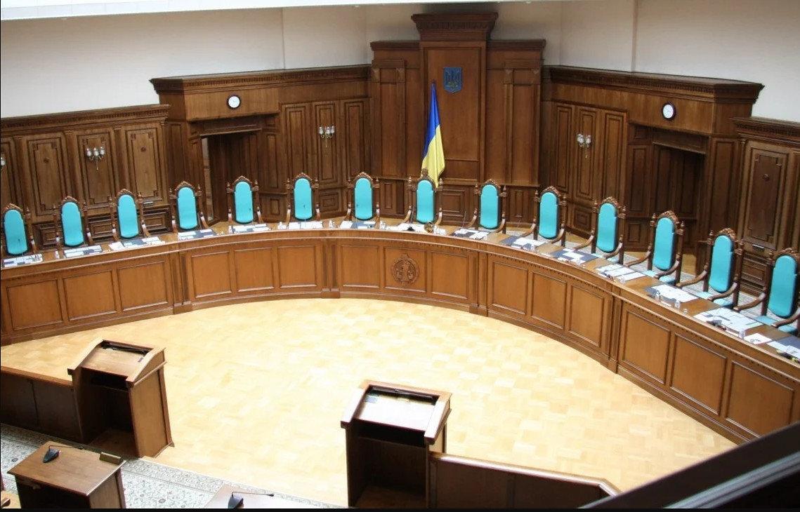 В Раде объявили новый конкурс на должность судьи КСУ