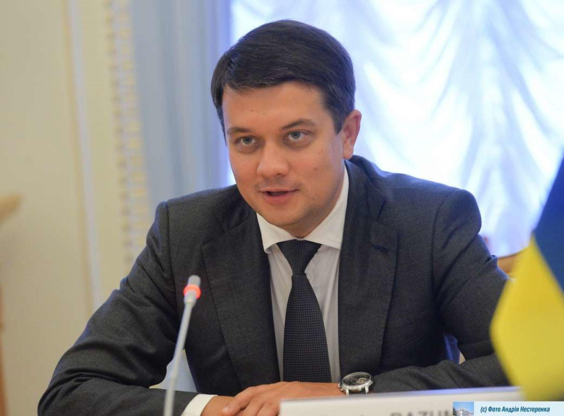 Разумков сообщил, что у него коронавирус