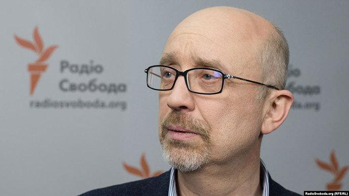 Россия экономически не справляется с Донбассом