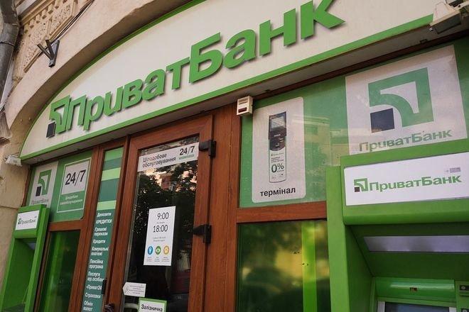 ПриватБанк начал внедрять POS-терминалы с программными РРО