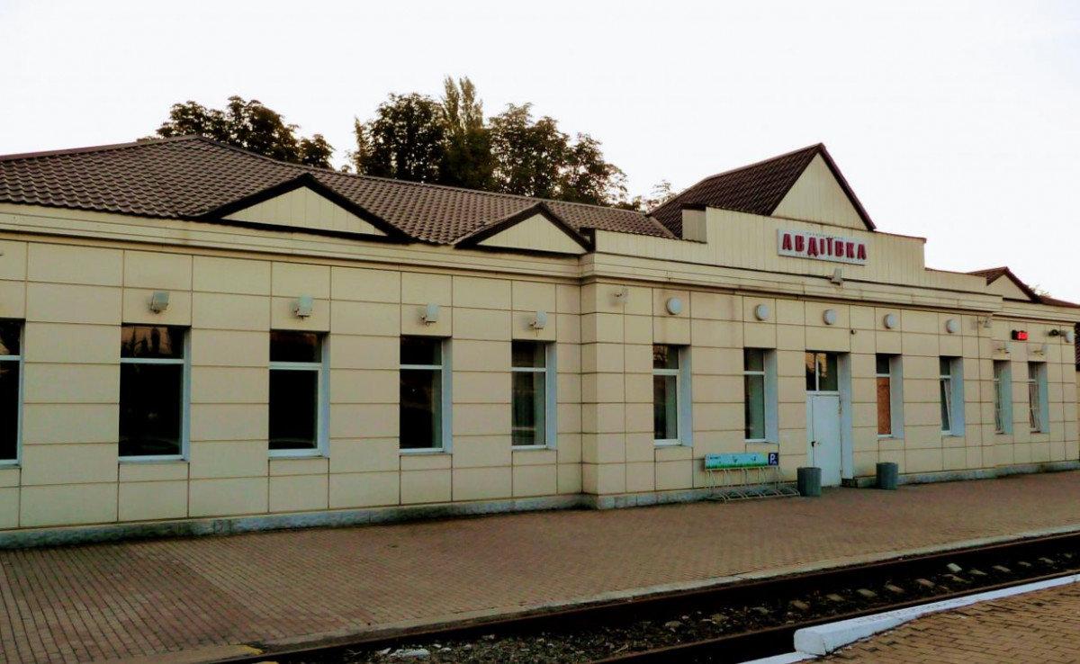 Укрзализныця запускает поезд в Авдеевку