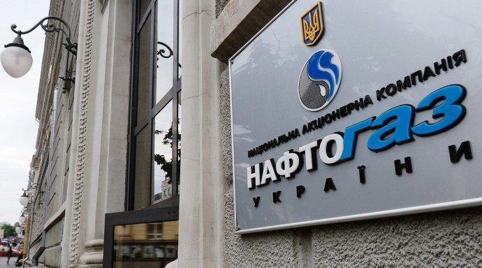 """В """"Нафтогазе"""" прокомментировали назначение Витренко"""