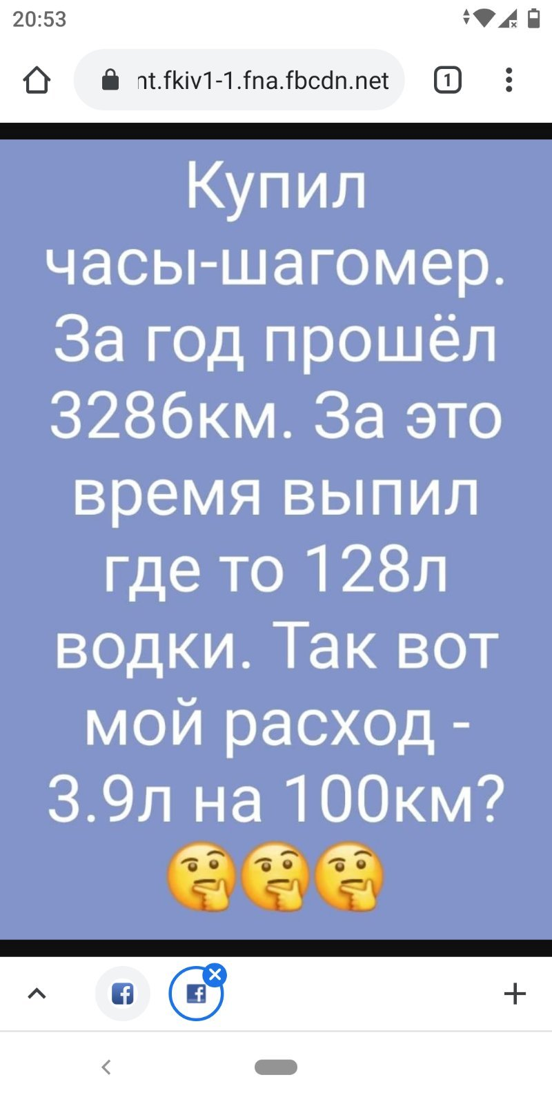 20201201_210440.jpg