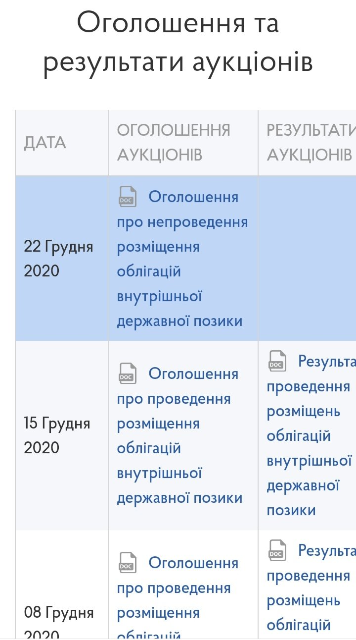 IMG_20201218_081425.jpg
