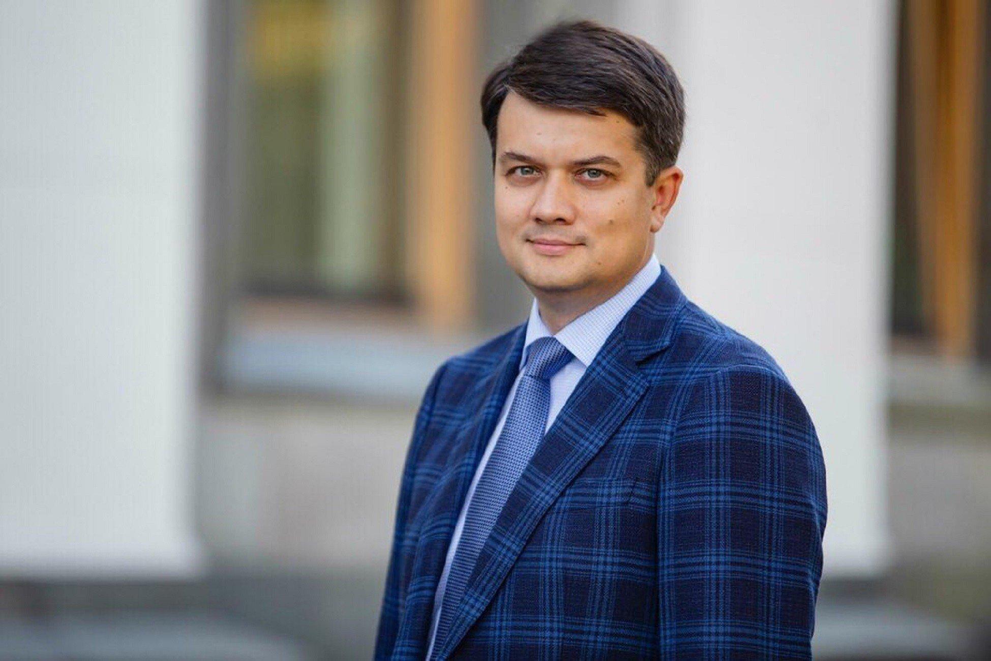 Разумков прокомментировал назначение Витренко