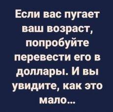 e4c4a895f176e9a202df0e6fa53c1900.jpg