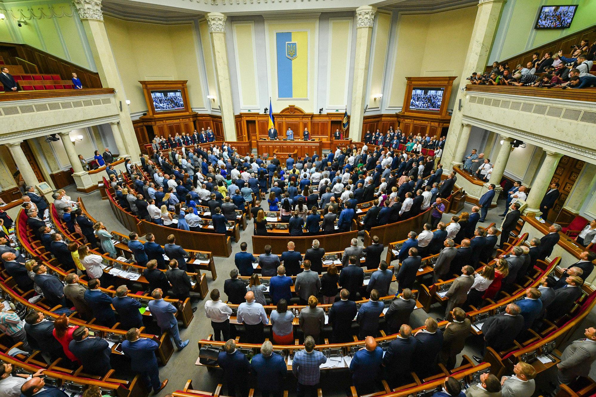 ВР сегодня рассмотрит назначение трех министров