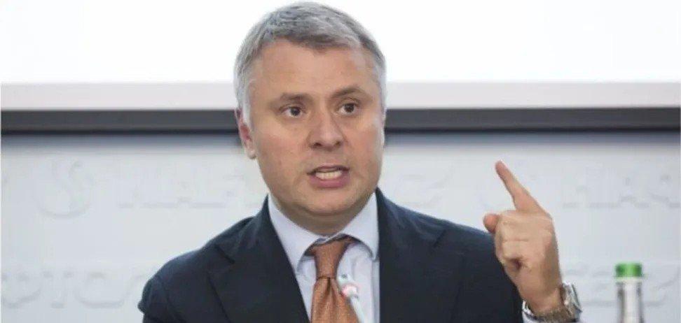 """ОП поручил """"Нафтогазу"""" выплатить Витренко $4 млн"""