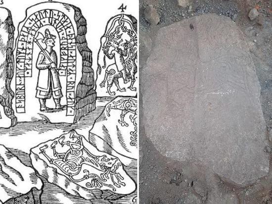 Виявлено стародавнiй рунічний камінь вікінгів