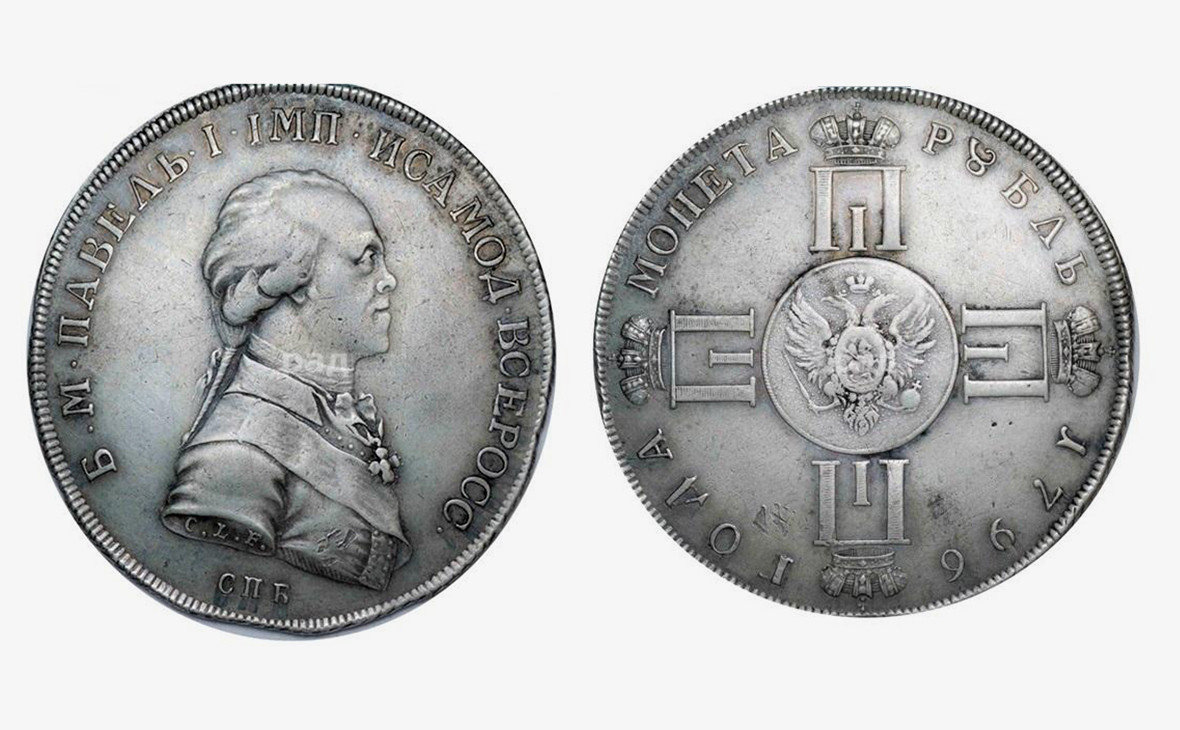 В России выставят на торги монету XVIII века