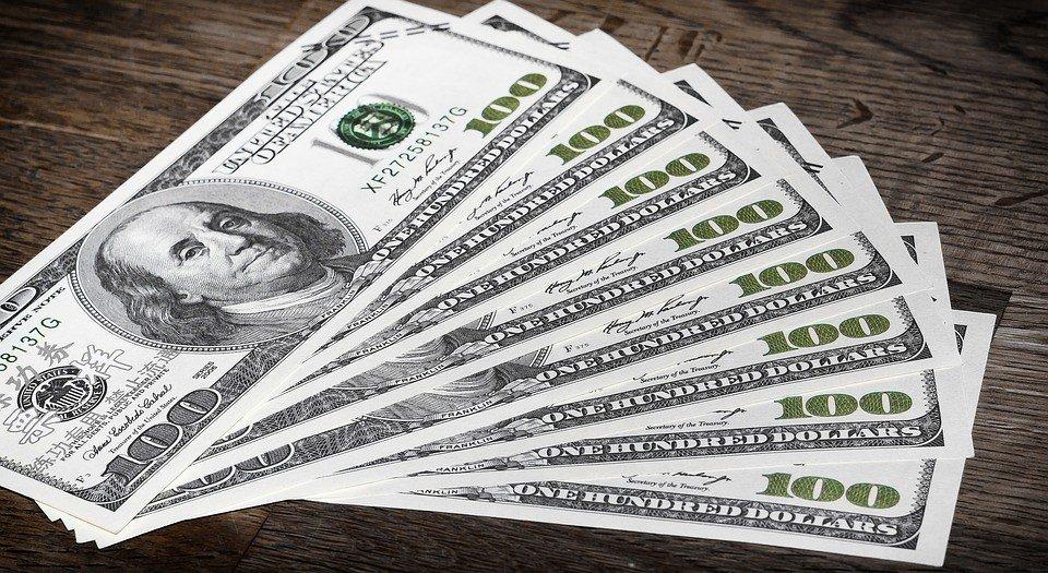 Курс валют в банках Ужгорода на понедельник, 21 декабря
