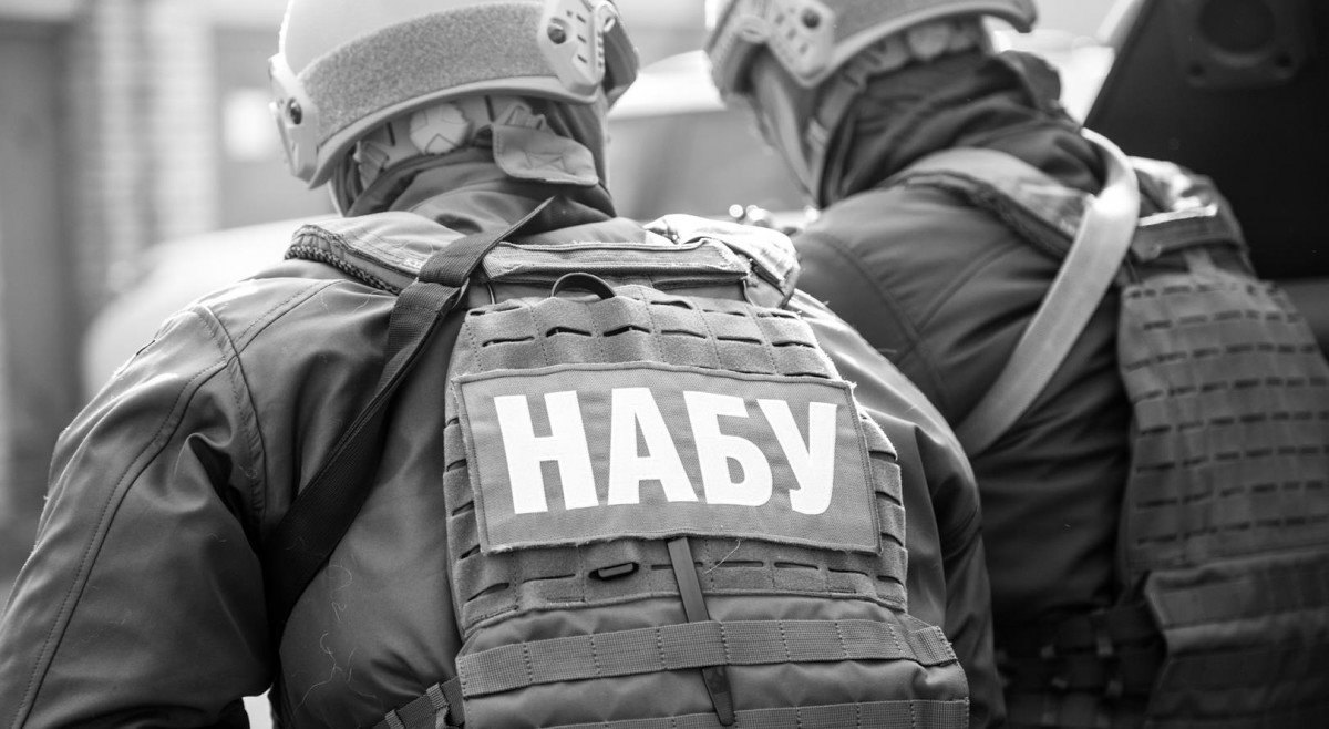 Детектив НАБУ продал акции на 3 млн гривен
