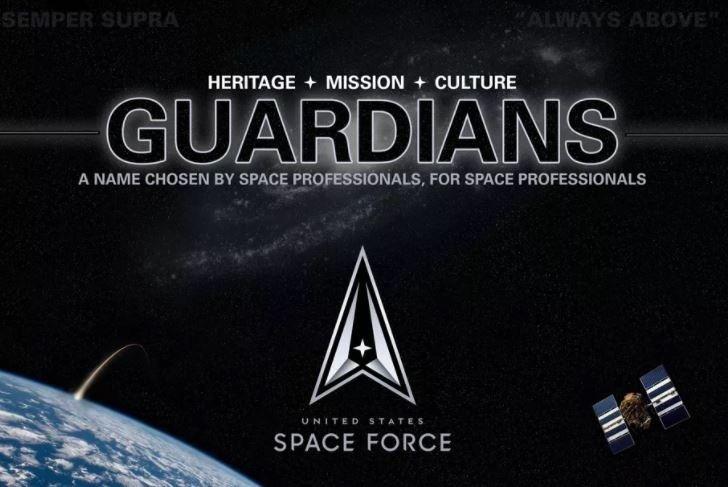 Космічні сили США тепер офіційно називаються Правоохоронцями