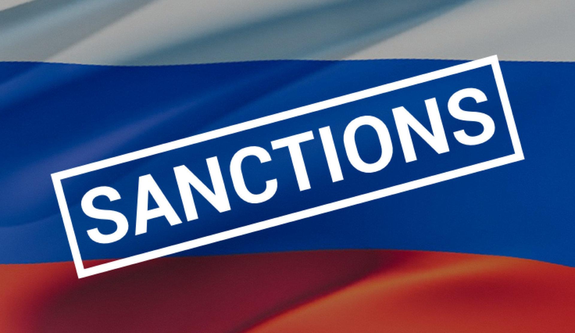 Совет Евросоюза продлил санкции против России