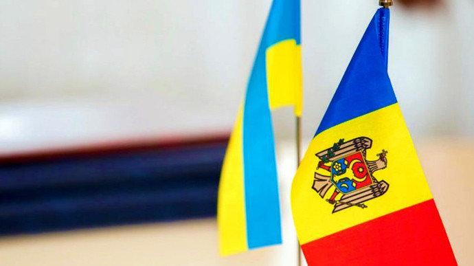 Украина и Молдова проведут совместные консультации