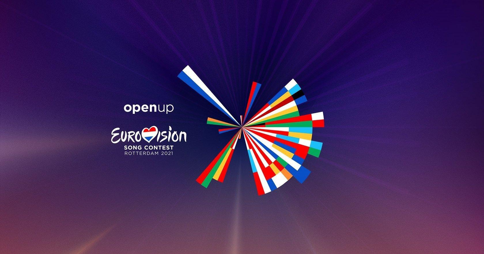 Евровидение - 2021: обновленный логотип конкурса