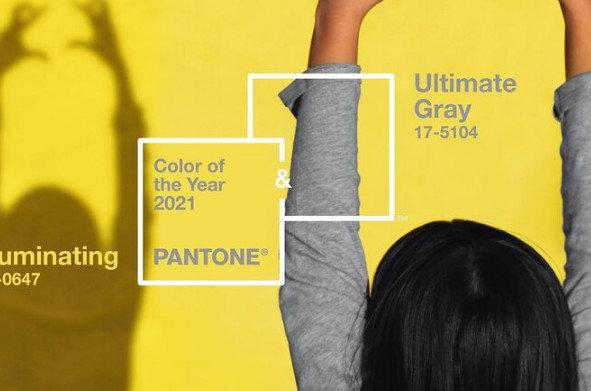 Оголошено головні кольори 2021 року