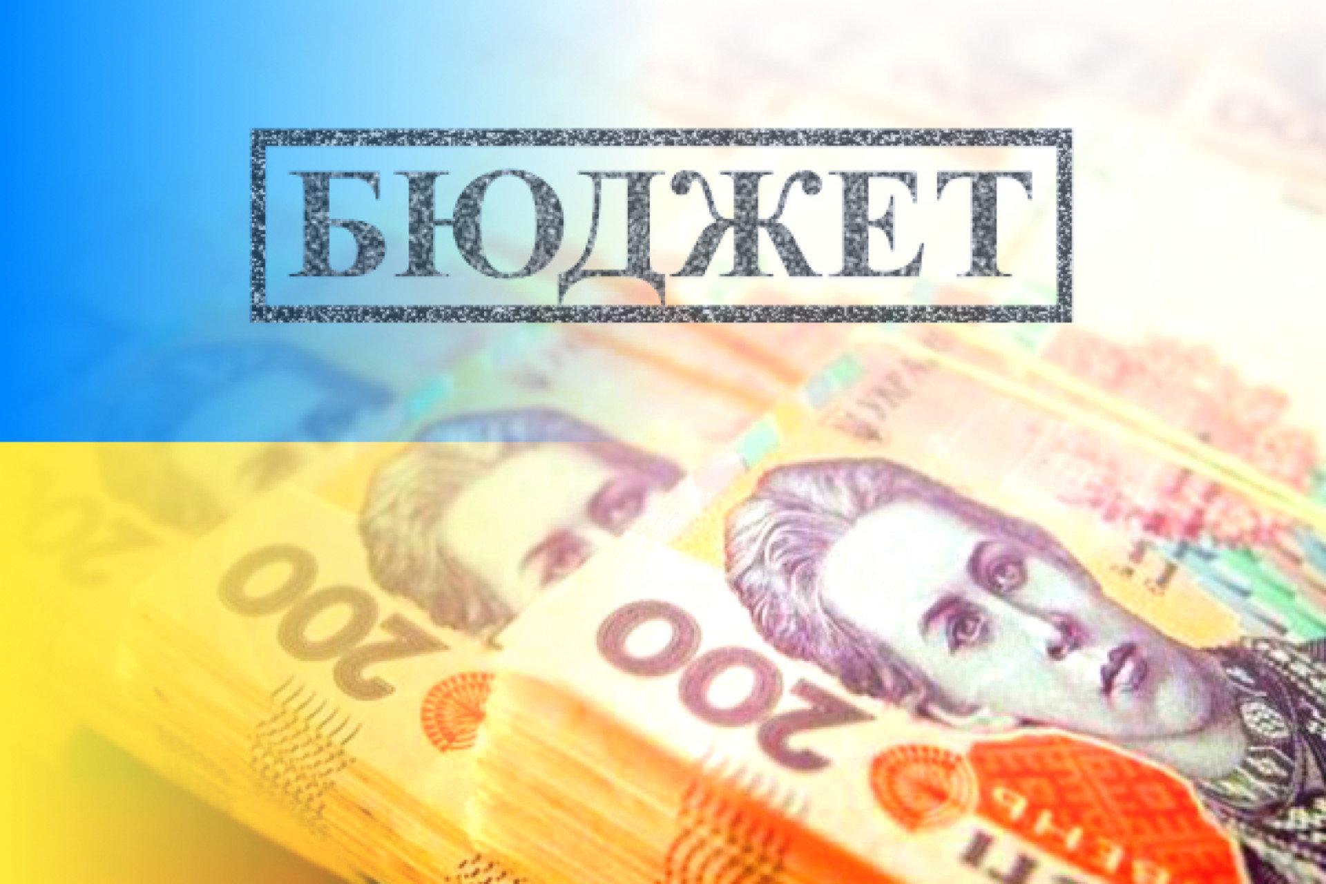 Госбюджет-2021: субсидии, зарплаты и пенсии