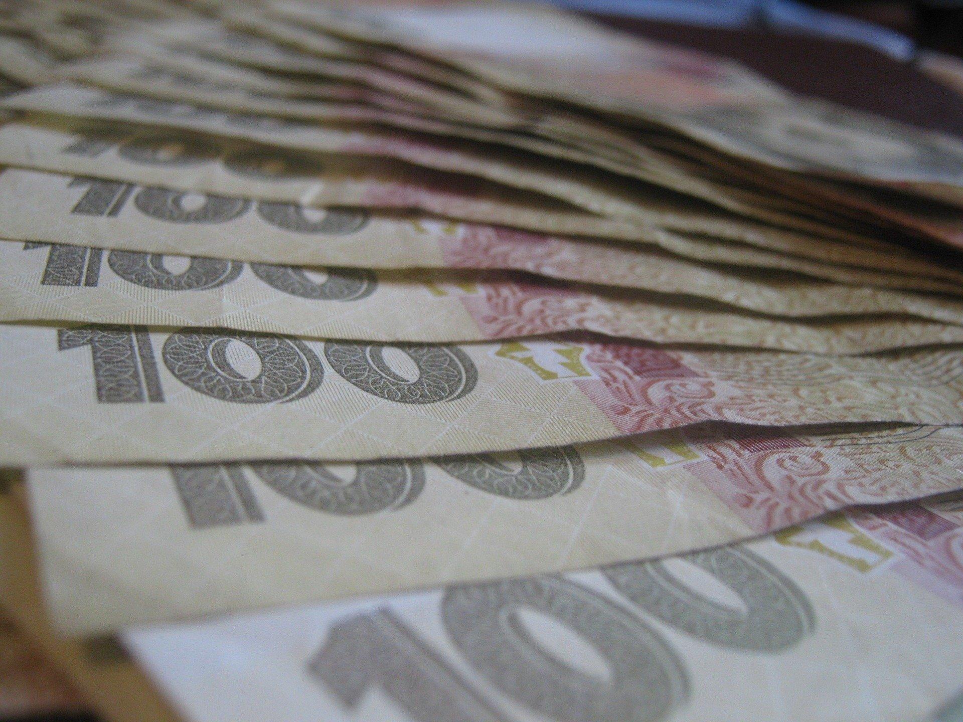 В Украине окончательно отменили паевой взнос