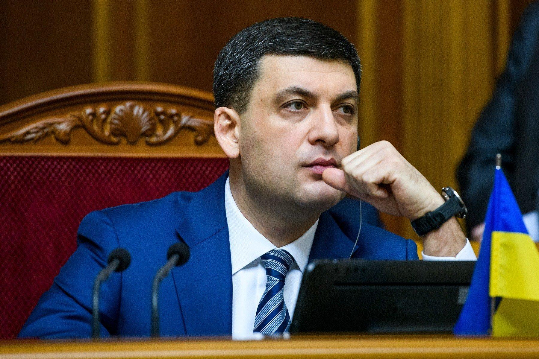 Гройсман и Яценюк планируют вернуться к власти